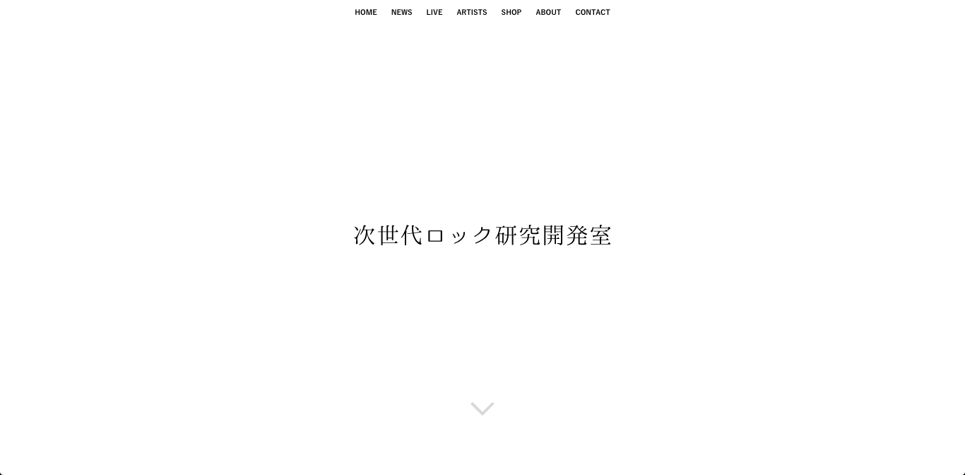 スクリーンショット 2018-05-06 15.55.12